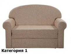 Диван-кровать Новь-1 900 (I)