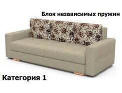 Диван Лира Комфорт с боковинами 1400х1900 БНП (I)