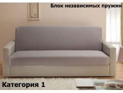 Диван Ручеек 1Н 1200 боковина с кантом БНП (I)