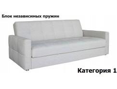 Диван Ручеек 1Н big 1400 БНП (I)