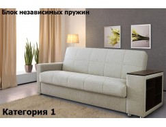 Диван Ручеек 1Н боковина с полкой БНП 1200 (I)
