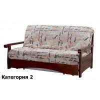 Диван-кровать Аккордеон массив 1500 (II)