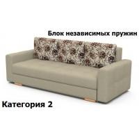 Диван Лира Комфорт с боковинами 1400х1900 БНП (II)