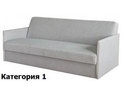 Диван Ручеек Ламино с боковиной Софт ткань 1200 (I)