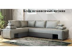Диван угловой Премьер с ящиком 1500 (I)