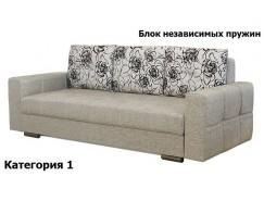 Диван Лира Комфорт с боковинами 1500х2000 БНП (I)