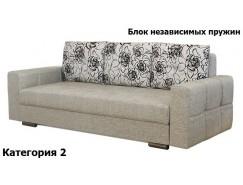 Диван Лира Комфорт с боковинами 1600х2000 БНП (II)