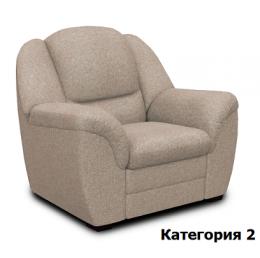 Кресло Шихан (II)