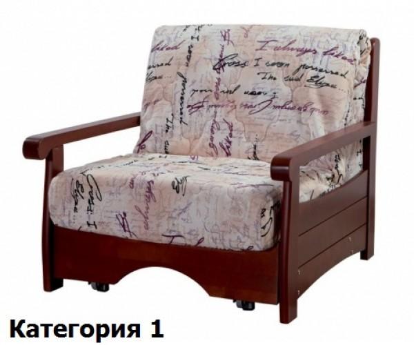 Кресло-кровать Аккордеон массив 800 (I)