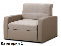 Кресло Конрад 800 (I)