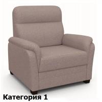 Кресло Омега (I)