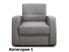 Кресло Виктория (I)