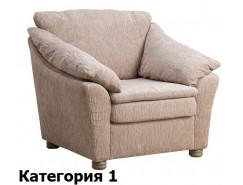 Кресло Скарлетт (I)