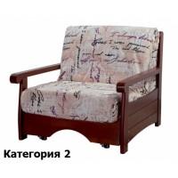 Кресло-кровать Аккордеон массив 800 (II)