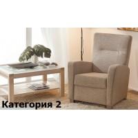 Кресло Лира (II)