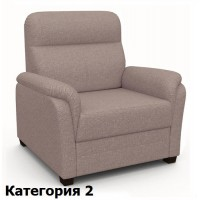 Кресло Омега (II)