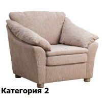 Кресло Скарлетт (II)