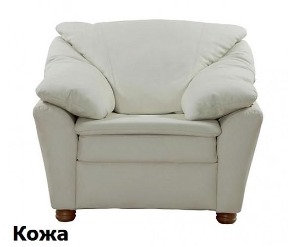 Кресло Скарлетт (кожа)