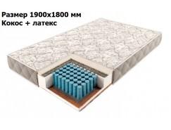 Матрас Comfort зонально-независимые пружины 190*180 кокос + латекс