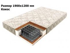 Матрас Comfort Боннель 190*120 + кокос