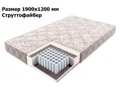 Матрас Comfort независимые пружины 190*120 + струттофайбер