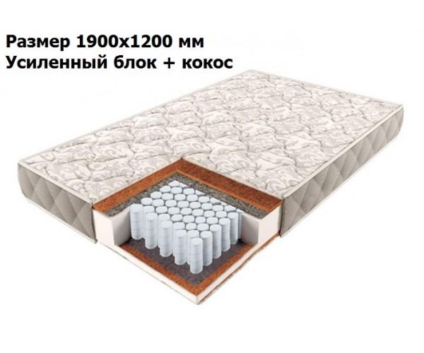 ММатрас Comfort независимые пружины 190*120 + усиленный блок + кокос