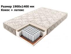 Матрас Comfort независимые пружины 190*140 + кокос + латекс