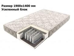 Матрас Comfort Боннель 190*140 + усиленный блок