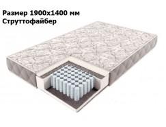 Матрас Comfort независимые пружины 190*140 + струттофайбер