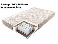 Матрас Comfort независимые пружины 190*140 + усиленный блок