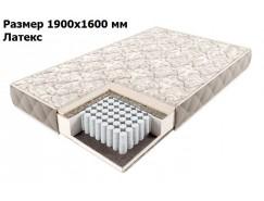 Матрас Comfort независимые пружины 190*160 + латекс
