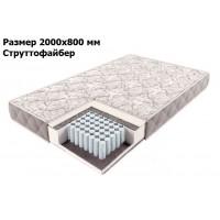 Матрас Comfort независимые пружины 200*80 + струттофайбер