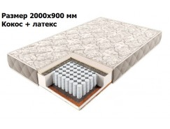 Матрас Comfort независимые пружины 200*90 + кокос + латекс