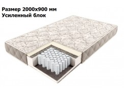 Матрас Elite независимые пружины 200*90 + усиленный блок