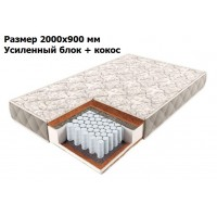 Матрас Comfort независимые пружины 200*90 + усиленный блок + кокос