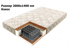 Матрас Comfort Боннель 200*140 + кокос