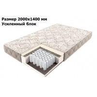 Матрас Comfort независимые пружины 200*140 + усиленный блок
