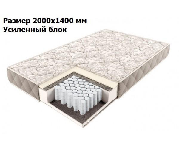 Матрас Elite независимые пружины 200*140 + усиленный блок