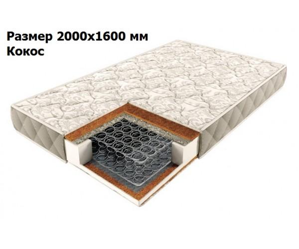 Матрас Comfort Боннель 200*160 + кокос