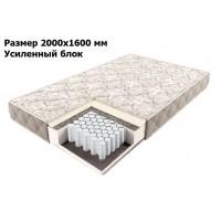 Матрас Comfort независимые пружины 200*160 + усиленный блок