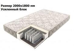 Матрас Comfort Боннель 200*180 + усиленный блок