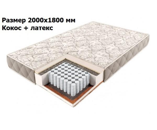 Матрас Comfort независимые пружины 200*180 + кокос + латекс