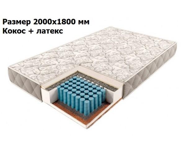 Матрас Comfort зонально-независимые пружины 200*180 кокос + латекс