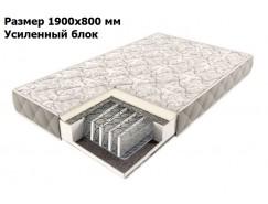 Матрас Comfort Боннель 190*80 + усиленный блок