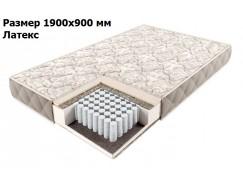 Матрас Comfort независимые пружины 190*90 + латекс
