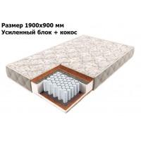 Матрас Comfort независимые пружины 190*90 + усиленный блок + кокос