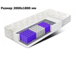 Матрас Comfort зонально-независимые пружины 200*180
