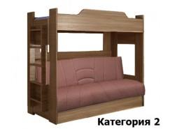 Двухъярусная кровать с диваном-кроватью 900*1900 шимо темный (II)