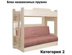 Двухъярусная кровать с диваном-кроватью 900*1900 БНП (II)