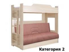 Двухъярусная кровать с диваном-кроватью 900*1900 шимо светлый (II)